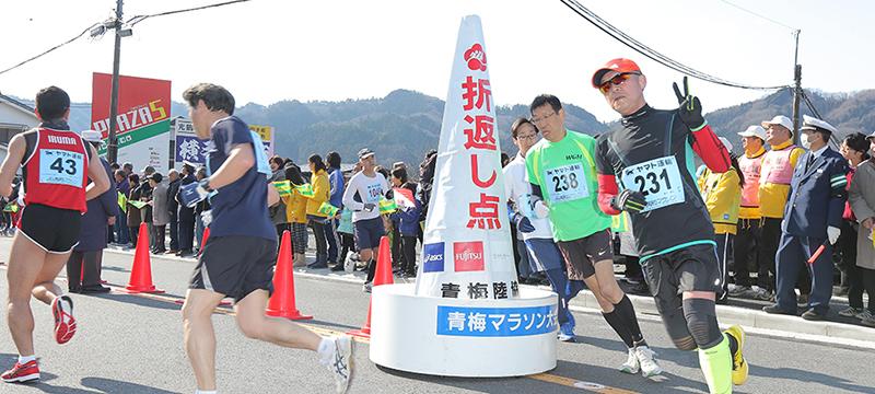 青梅 マラソン 2020