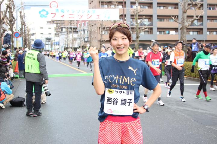 西谷綾子の画像 p1_25