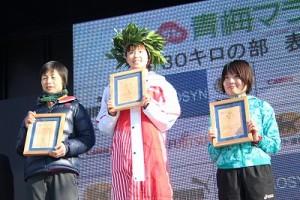 【第51回青梅】30キロ女子表彰式