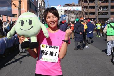 西谷綾子の画像 p1_4