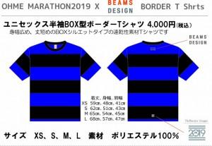 Tシャツ最終デザイン